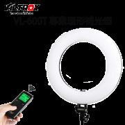 唯卓 VL-600T 專業環形補光燈