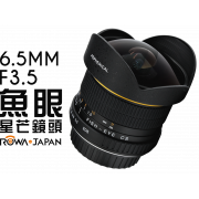 6.5mm F3.5 魚眼鏡頭 FOR Canon
