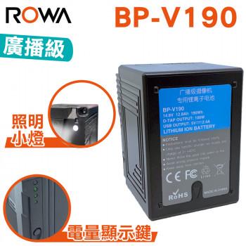 ROWA 樂華 FOR SONY BP-V190 鋰電池