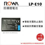 ROWA 樂華 FOR Canon LP-E10 鋰電池