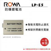 ROWA 樂華 FOR Canon LP-E5 鋰電池