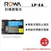 ROWA 樂華 FOR Canon LP-E6 鋰電池