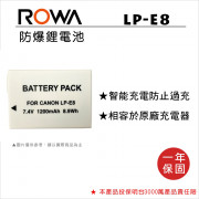 FOR CANON LP-E8 鋰電池