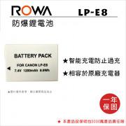 ROWA 樂華 FOR Canon LP-E8 鋰電池