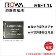 ROWA 樂華 FOR Canon NB-11L 鋰電池