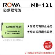 ROWA 樂華 FOR Canon NB-12L 鋰電池