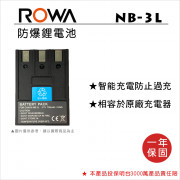 FOR CANON NB-3L 鋰電池