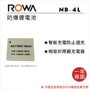 ROWA 樂華 FOR Canon NB-4L 鋰電池