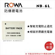 ROWA 樂華 FOR Canon NB-6L 鋰電池