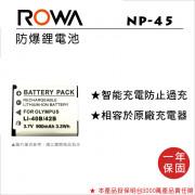 ROWA 樂華 FOR FUJIFILM NP-45 鋰電池