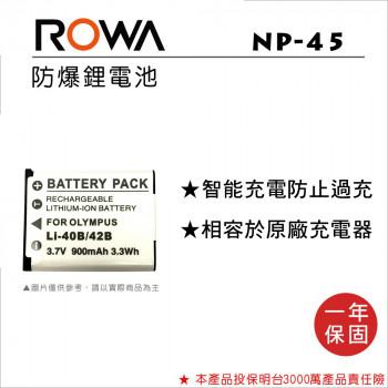 FOR FUJIFILM NP-45(LI40B) 鋰電池