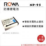 ROWA 樂華 FOR FUJIFILM NP-95 鋰電池
