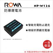 ROWA 樂華 FOR FUJIFILM NP-W126 鋰電池