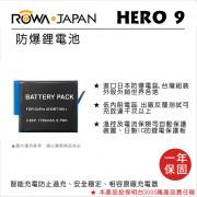 ROWA 樂華 FOR GOPRO HERO 9 鋰電池