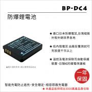 ROWA 樂華 FOR LEICA BP-DC4 鋰電池