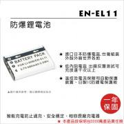 FOR NIKON EN-EL11 鋰電池
