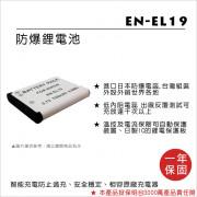 FOR NIKON EN-EL19 鋰電池