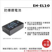 FOR NIKON EN-EL20 鋰電池