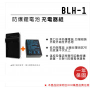 FOR OLYMPUS BLH-1 鋰電池+充電器