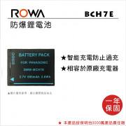 ROWA 樂華 FOR Panasonic BCH7E 鋰電池