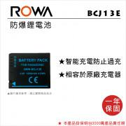 ROWA 樂華 FOR Panasonic BCJ13 鋰電池
