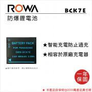 ROWA 樂華 FOR Panasonic BCK7 鋰電池
