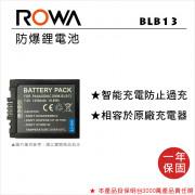 ROWA 樂華 FOR Panasonic BLB13 鋰電池