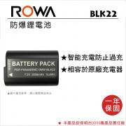 ROWA 樂華 FOR Panasonic BLK22 鋰電池