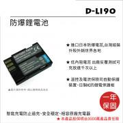 FOR PENTAX D-LI90 鋰電池