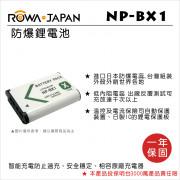 ROWA 樂華 FOR SONY NP-BX1 鋰電池
