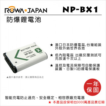 FOR SONY NP-BX1 電池 RX100M5 WX300 HX300
