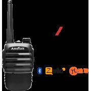 FRS-903B APP無線對講機