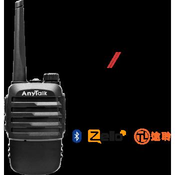 FRS-903B 藍芽無線對講機