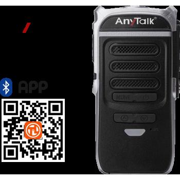 FRS-909 雲端APP無線對講機