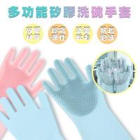 多功能矽膠洗碗手套