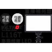 L116B 專業超薄LED攝影補光燈