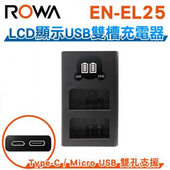 FOR NIKON EN-EL25 LCD顯示 Micro USB / Type-C USB雙槽充電器 雙充