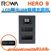 FOR GoPro HERO9 LCD顯示 Micro USB / Type-C USB 雙槽充電器 雙充
