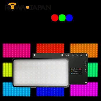 RW-273S RGB全彩LED攝影補光燈