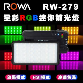 RW-279 RGB全彩LED迷你補光燈 輕巧 便攜 口袋型