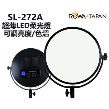 SL-272A 14吋圓形美肌柔光 LED 攝影補光燈 **無腳架需另外加購**