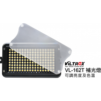 VL-162T 雙色溫LED補光燈