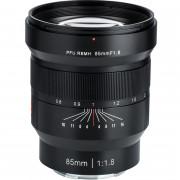VILTROX 唯卓 FOR SONY FE 85MM F1.8 人像 中遠攝 定焦鏡頭 E卡口 全畫幅 手動對焦