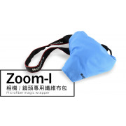 Zoom-i 相機 / 鏡頭用 布包